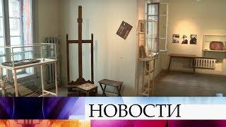 Мемориальная мастерская Петра Кончаловского открылась в Москве.