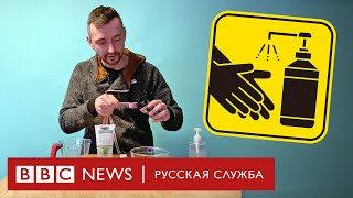 как сделать АНТИСЕПТИК для рук? // Делаем антисептик в домашних условиях