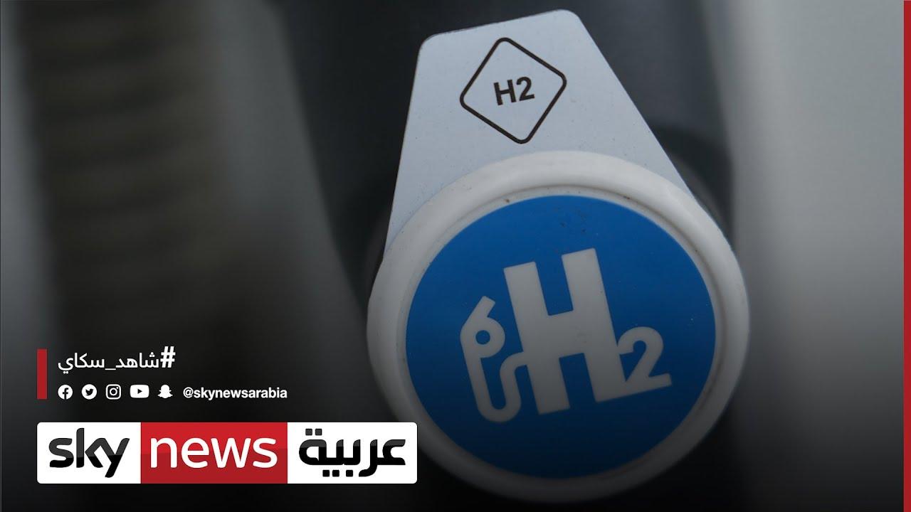 اتفاق بين مصر وسيمنز لبدء إنتاج الهيدروجين الأخضر