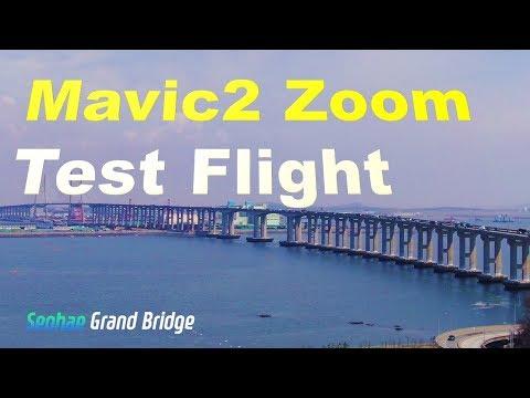 DRONE VROG#2 서해대교_행담도휴게소/매빅2줌/Mavic2 Zoom Test Flight_