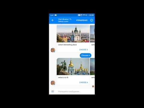 Travel facebook bot