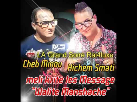 Download cheb minou 2015 et hichem smati min krit le messageBY Amine Djezzy
