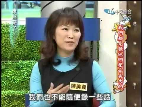 哆啦A夢配音員-陳美貞 - YouTube