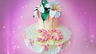 Двухъярусный Кремовый Цветочный Торт С Подтеками / Cream Cake With Flowers