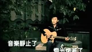 Kelvin 陈伟联 《我真的受伤了》 Official Karaoke Music Video