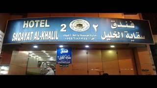 Saqaya Khalil Makkah By World of Travel Bahawalpur