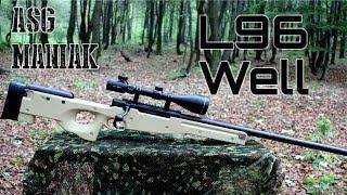 ASG Maniak #20 L96 Well - RECENZJA / Zestaw Tuningowy - 550FPS