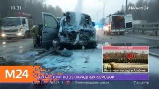 """Смотреть видео В Госдуме предложили приравнять """"пьяное"""" ДТП к убийству - Москва 24 онлайн"""