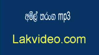 amil tharanga  mp3  part -4
