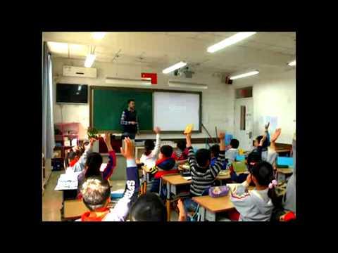 Beijing English Class Grade 3