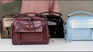 Обзор женской сумочки