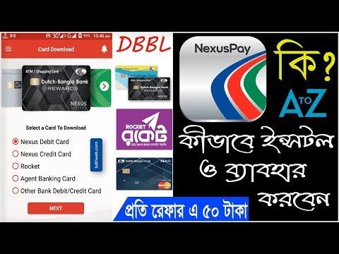 NexusPay A to Z - Dutch Bangla Bank (DBBL) - Bangla Tutorial