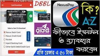 NexusPay A to Z - Dutch Bangla Bank (DBBL) - Bangla Tutorial