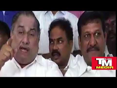 Mudragada  Shocking Comments on Pawan Kalyan