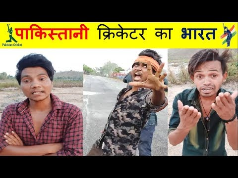 Prince Kumar Comedy | Prince Comedy | Prince Kumar | Vigo Video | PRIKISU Series | Part 167