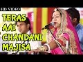 Download lagu Teras Aai Chandani Majisa | Asha Vaishnav Bhajan 2015 |  | FULL VIDEO | Marwadi Bhajan | New Songs