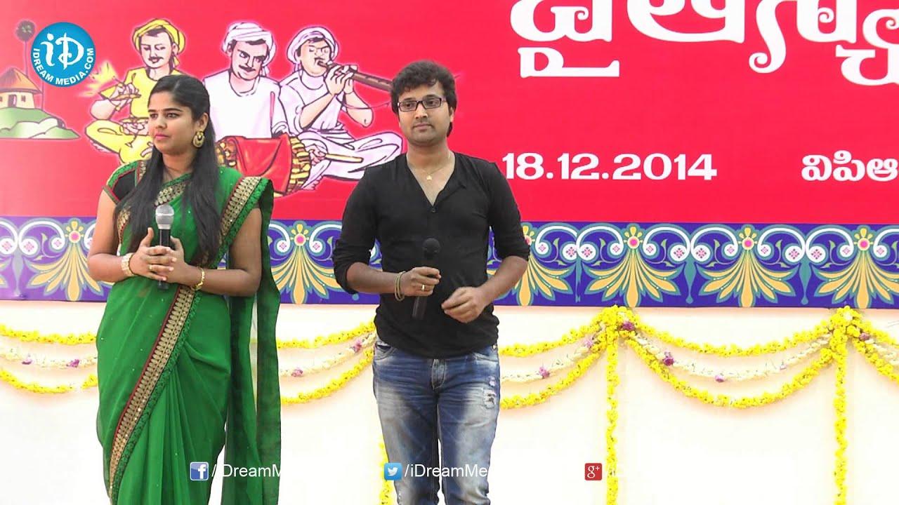 Singer Lipsika Sri Krishna Performance @ TANA Chaitanya