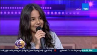 عسل أبيض | أميرة فراج تغني مع الطفلة نور عثمان أغنية