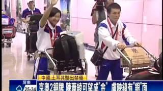 北京奧運禁藥名單出爐 陳葦綾可望升級金牌