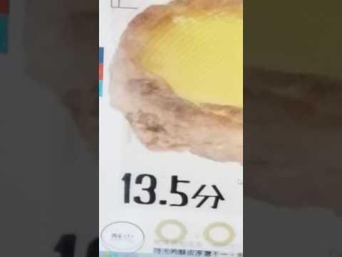 飲食雜誌第18集