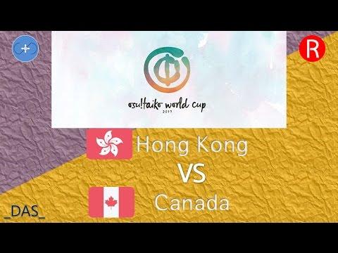 osu!taiko World Cup 2017 Finals - Loser Bracket - Match AD - Hong Kong vs Canada