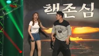 [HIT] 개그콘서트 - '핵존심' 치어리더 김연정 금보아 특별출연 '시선강탈'. 20150524