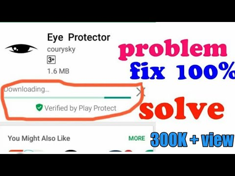 How to fix play store download pending problem || प्ले स्टोर की डाउनलोडिंग प्रॉब्लम ठीक कर
