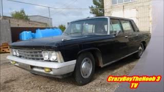 анти капсула времени авто/ЗИЛ 117.  1972 г.в лимузин