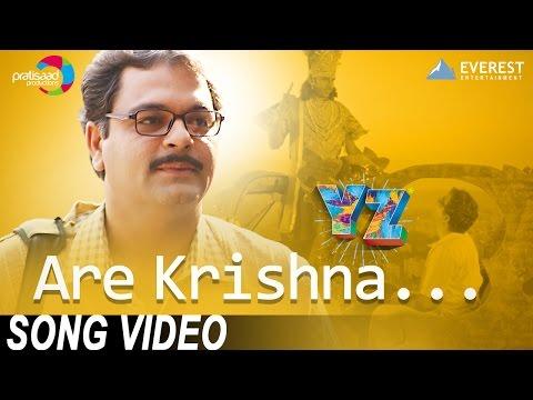 Aare Krishna Aare Kanha Song Video - YZ | New Marathi Songs 2016 | Sagar Deshmukh, Akshay Tanksale