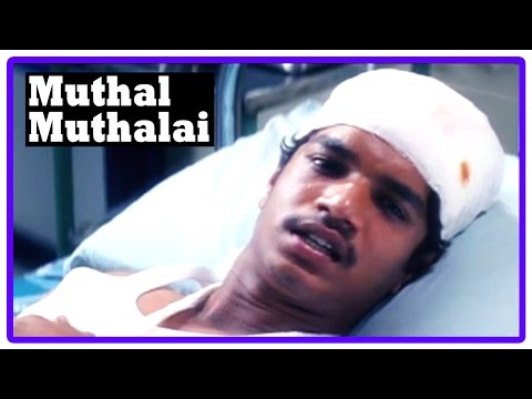 Muthal Muthalai Tamil Movie | Scenes | Madhu Chanda Proposes To Mageswaran