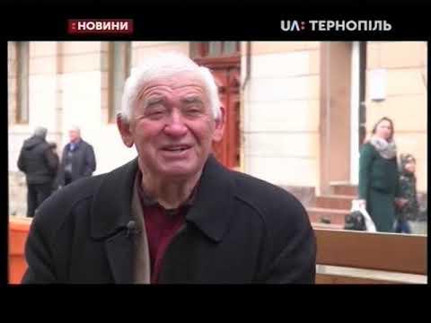 UA: Тернопіль: 25.03.2019. Новини. 20:50