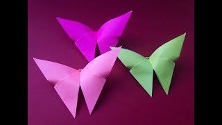 Бабочки из бумаги. Легко и быстро.