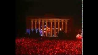 Лазерное шоу Харьков 2013