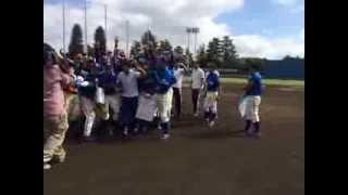 軟式野球B|表彰式-スポーツ祭東京2013|第68回国民体育大会