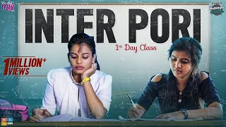 Inter Pori 1st Day Class - Part 1 || E 6 || Warangal Vandhana || The Mix