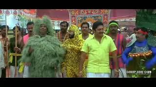 Mayilin | pandipada | Full video song | malayalam movie | dileep | Navya nair | prakash raj | 480p |