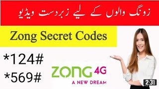 Zong Free internet 2018 New Trick Working