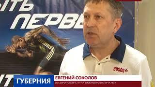 Лучший спортзал области – в новом спорткомплексе ИвГУ