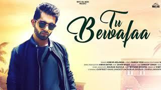 TU BEWAFAA (Motion Poster) | Ankur Adlakha | Releasing Soon | White Hill Music