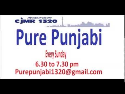 pure punjabi 29 dec video
