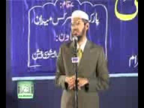 SURA RAHMAN..voice qari sadaqat ali..BEAUTIFUL RECITITATION from YouTube · Duration:  22 minutes 23 seconds