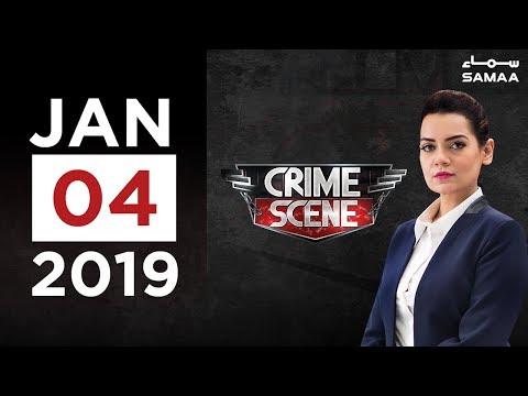 Ice ka nasha | Crime Scene | Samaa TV | 04 January 2019
