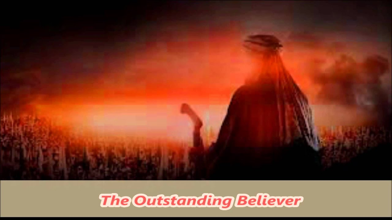 The Outstanding Believer  ((((Sheikh Musa cerantonio)))))