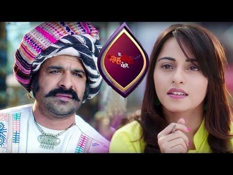 Yeh Moh Moh Ke Dhaage Sony TV ft Eijaz Khan, Benaf Dadachandji - Interview