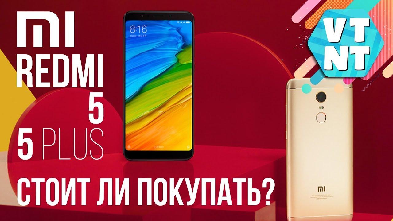 Только у нас в магазине, вы можете купить смартфоны xiaomi по лучшей цене в днепропетровске ✅ звони прямо сейчас ✅☎ 0 800 210 186 (украина).