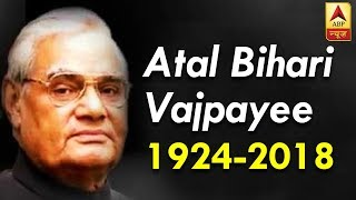 ABP News LIVE | Atal Bihari Vajpayee is NO MORE, political leaders arrive at his Delhi residence