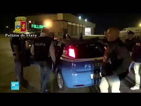 اعتقال ميدهاني يهديغو المتهم بقيادة شبكة لتهريب المهاجرين  - 17:54-2019 / 7 / 12