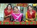 तूने अजब रचा भगवान भाग्य इस नारी का - हरयाणा का सबसे हिट भजन   Haryanvi Bhajan   rekha Garg