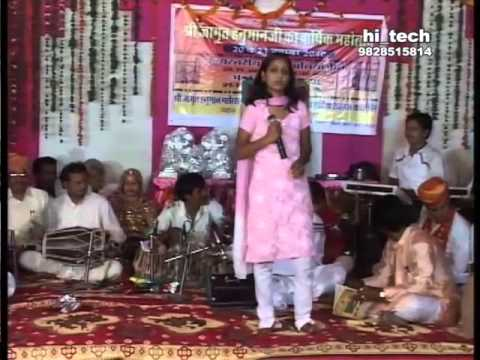 Ghuma De Mahara Balaji Ghmmar Ghoto  II  Rekha Udaipur