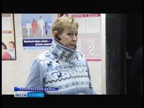 Роман Копин в Билибинском районе